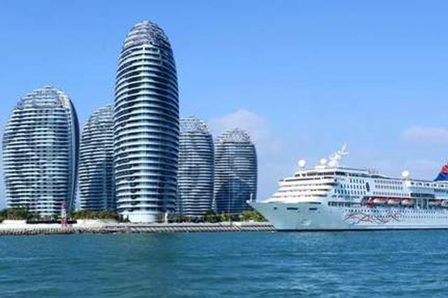 海南洋浦加大招商引资力度 优质项目加速落地