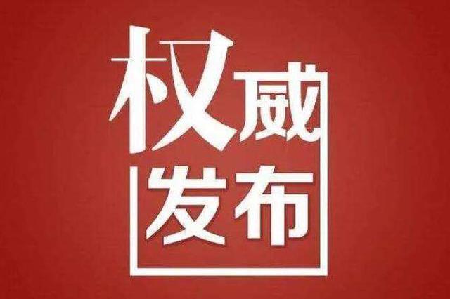 刘赐贵在全省领导干部会议上的讲话