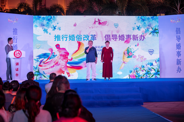推行婚俗改革倡导婚事新办三亚市民政局在行动