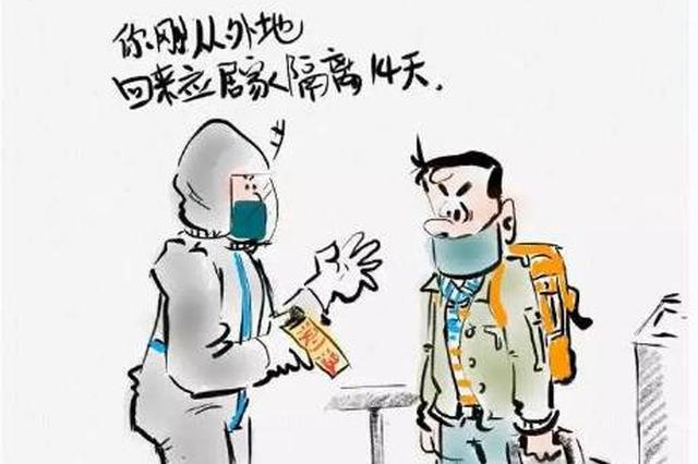 海南农村地区防疫:返乡要报备 50人以上活动须审批