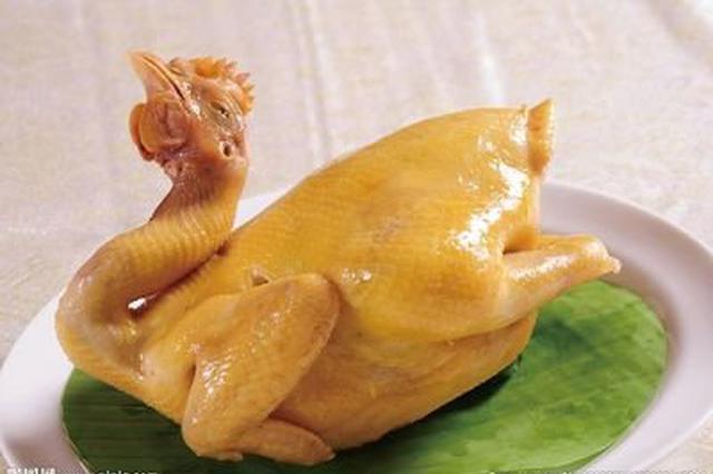 文昌鸡、定安鹅等入选国家畜禽遗传资源品种名录