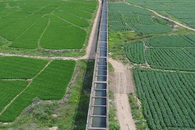 海南大广坝水利水电二期(灌区)工程通过验收