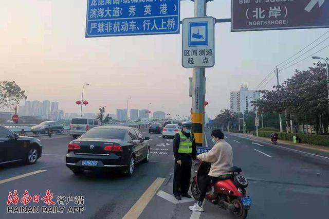 海口启动世纪大桥电动自行车违反禁令通行专项整治