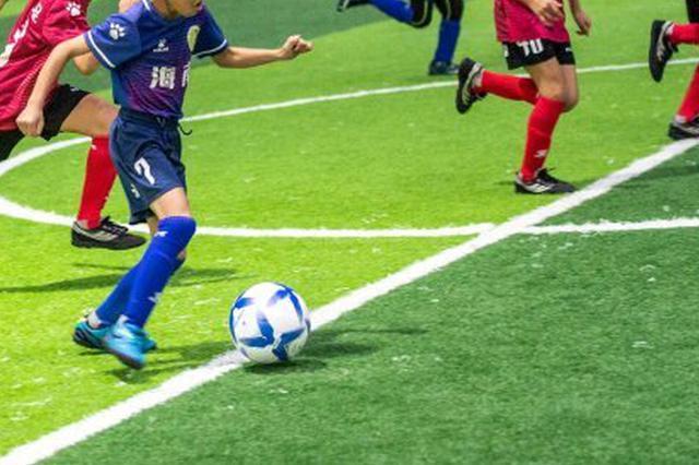 海南全运U18足球队开训 由50名海南籍球员组成