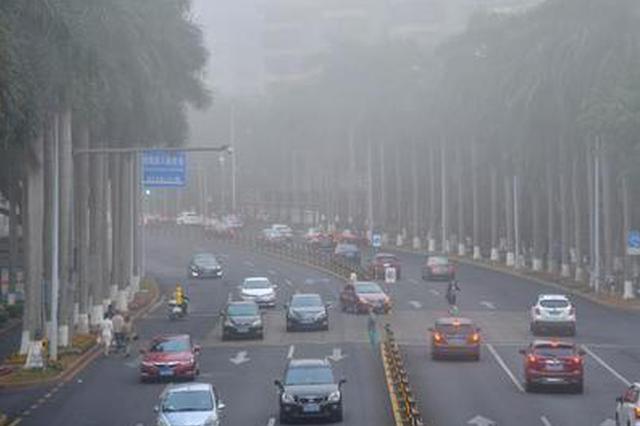 为何海南多市县现大雾?持续多久?听气象专家怎么说