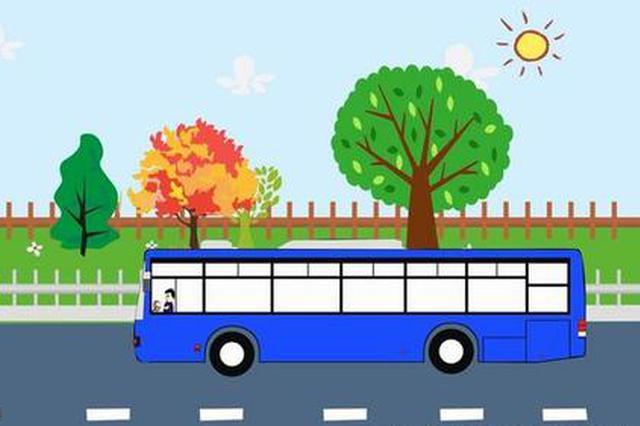 东方推进城乡公交客运一体化 181个建制村通公车