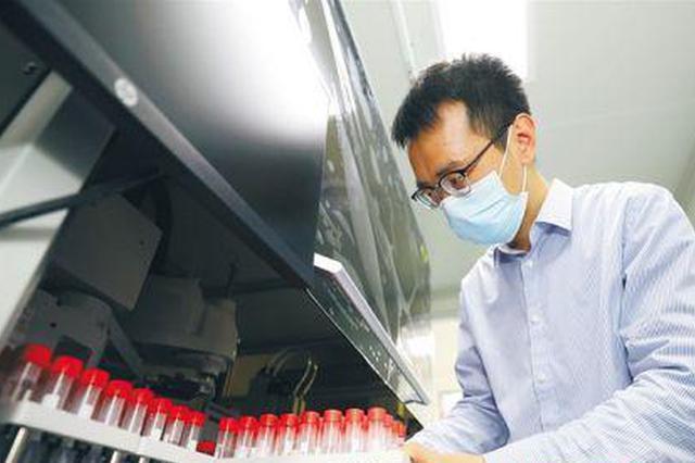 海南各医疗机构优化服务简化流程提高核酸检测能力