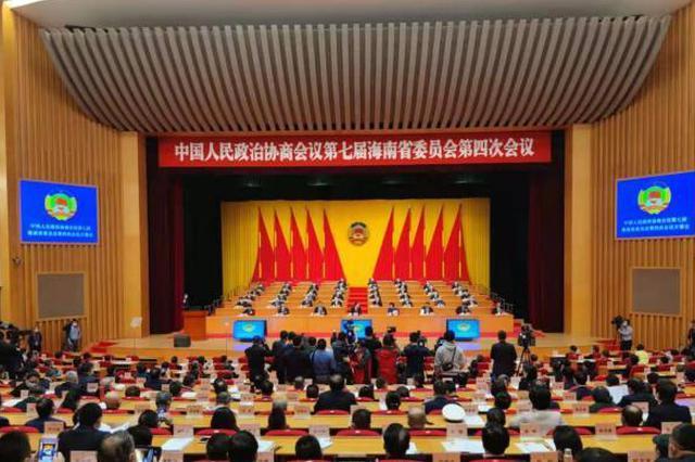 政协委员建议:激发社会资本活力 助力海南自贸港建设