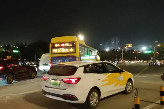 海口启动公交、出租车运营秩序专项整治行动
