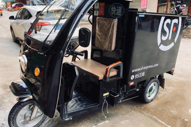 多名省政协委员建议允许快递服务电动三轮车在海口通行