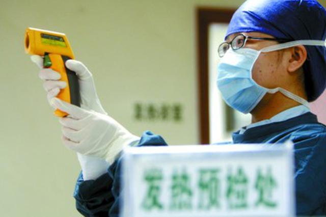 儋州25家医疗机构设有发热门诊 方便发热患者就诊