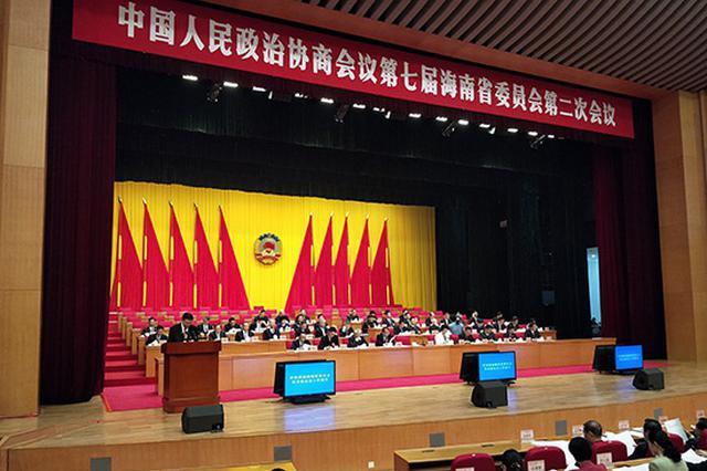 """海南政协委员为发展建言献策 促自贸港更""""开放"""""""
