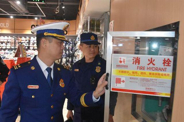 海南消防:春节要记牢10条消防安全提示