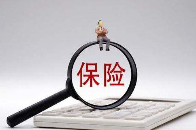 海南橡胶收到收入保险赔款逾1000万元