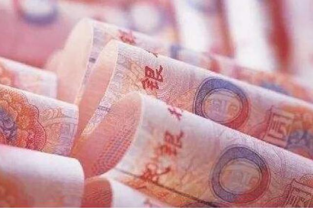 海南去年末各项存款余额10312亿元