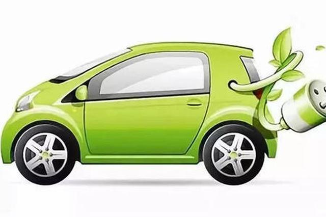 海南计划推广2.5万辆新能源汽车 新建充电桩1万个