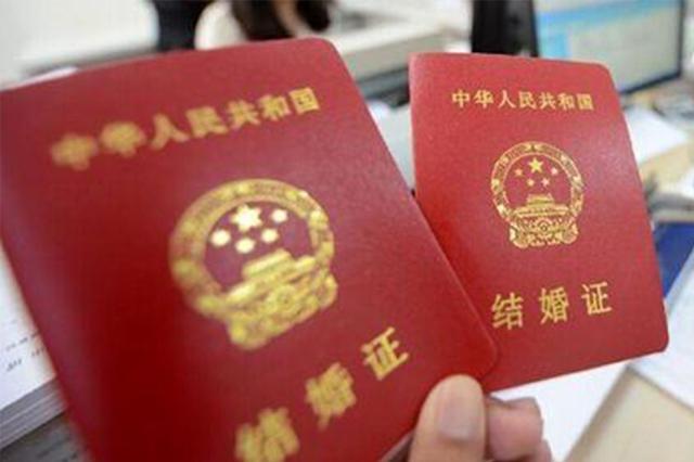 3月14日海口各婚姻登记处不开放