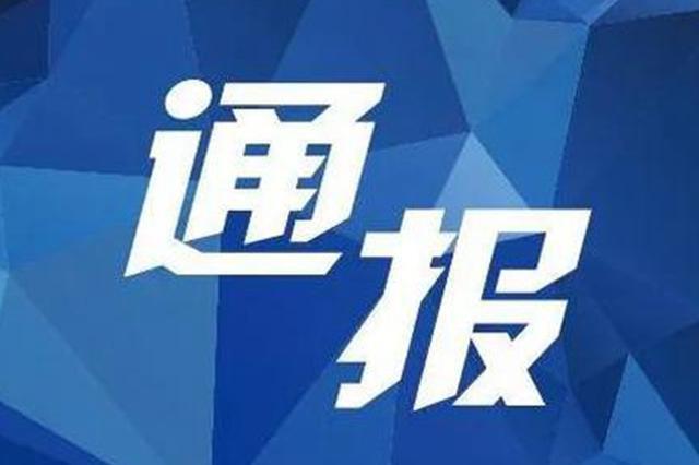 2020年海(hai)南消費欺詐執法九大典型(xing)案例公布