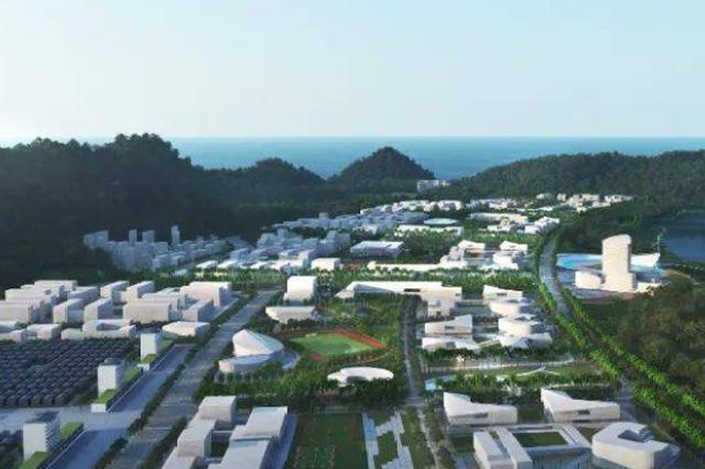 海南陵水黎安國際教育創新試驗區今年9月將首批招生