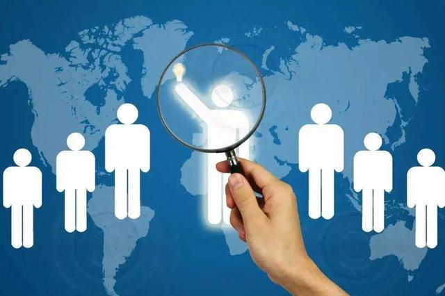 海南省优秀人才团队申报评选工作启动 4月27日前可申请