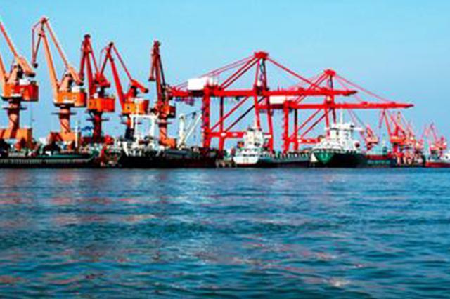 4家央企将深度融入自贸港建设