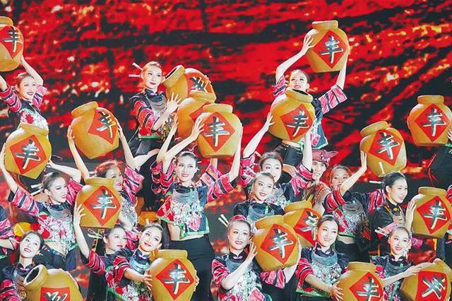 """海南""""三月三""""节庆主会场活动开幕"""