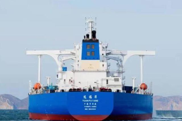 """""""中国洋浦港""""籍31.9万吨级巨轮载运中东原油首归母港"""
