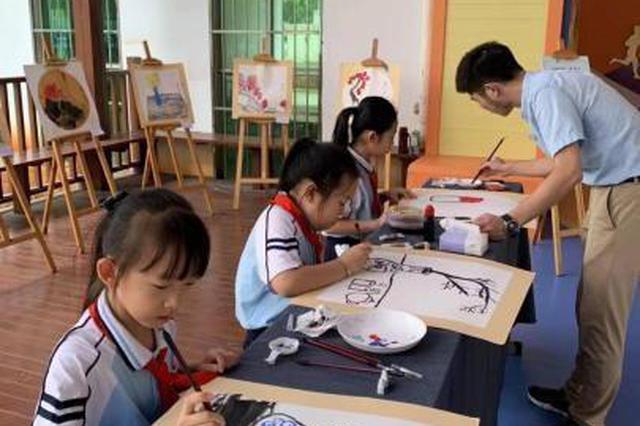 海南一小学融入本土文化开发校本课程