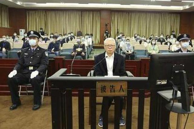 海南省政协原副主席王勇受审 涉受贿逾9047万