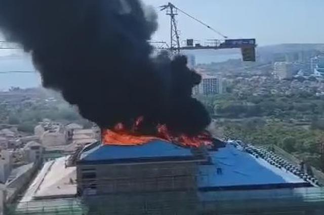 海口一在建工地发生火灾,黑烟直冲云霄!