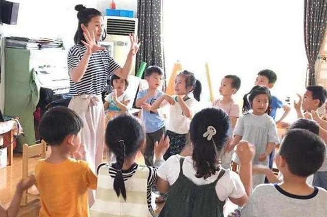 海口220所普惠性民办幼儿园名单公布