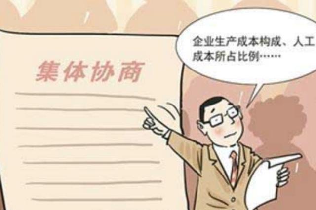 海南省工会第二届集体协商竞赛落幕 146名选手参加