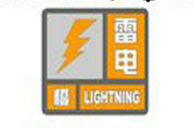 海口发布雷电橙色预警信号,请注意防范!