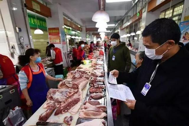 省市场监管局:商家销售未检冻肉被罚3800多万元