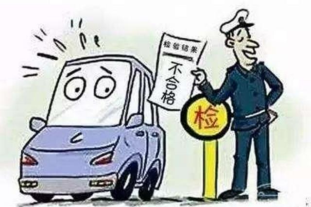 海口开出全省首张机动车超标排放罚单