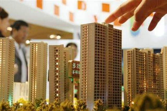 """海南加强商办类项目监管 遏制变相改造为""""类住宅"""""""