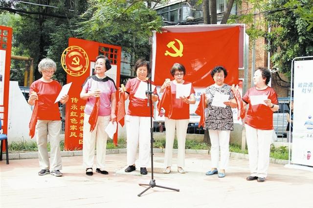 """海南举办""""红色家风""""主题读书活动 传承红色家风"""