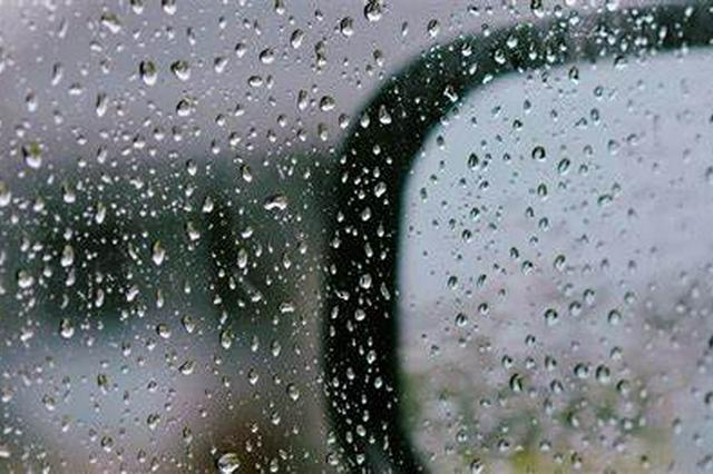 注意防范!琼海四镇6小时内降雨量已达100毫米以上