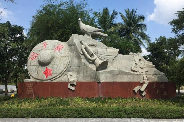 海南省7项目列入文化保护传承利用工程项目储备库