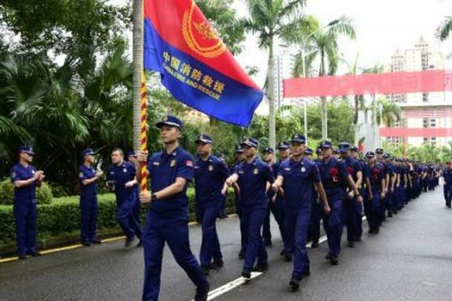 新蓝朋友集结!海南第4批90名新招录消防员入营集训