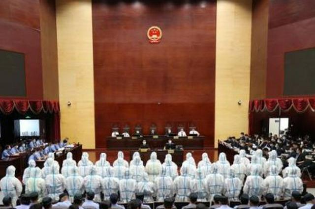 海南邢孔泉等人涉黑案一审宣判 2人被判死刑