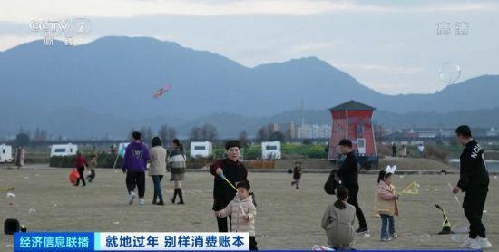 上海、三亚等地成春节期间酒店订单量前五城市