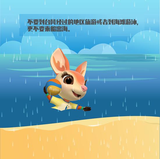 """台风""""浪卡""""或将登陆海南 """"亚亚""""送你一份台风防御指南→"""