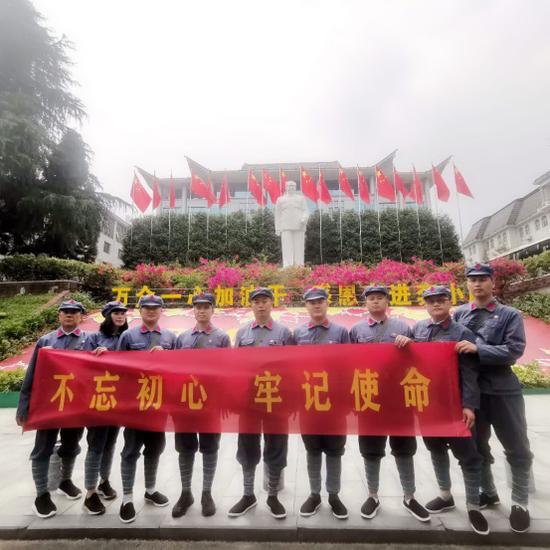 海南省会展产业协会组织会员参加海南新联会井冈山红色教育培训学习