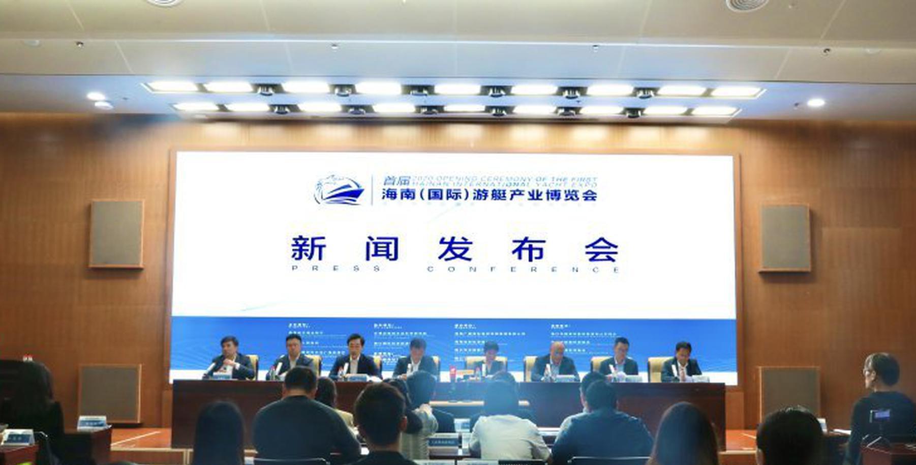 2020首届海南(国际)游艇产业博览会将于12月11日至13日举行