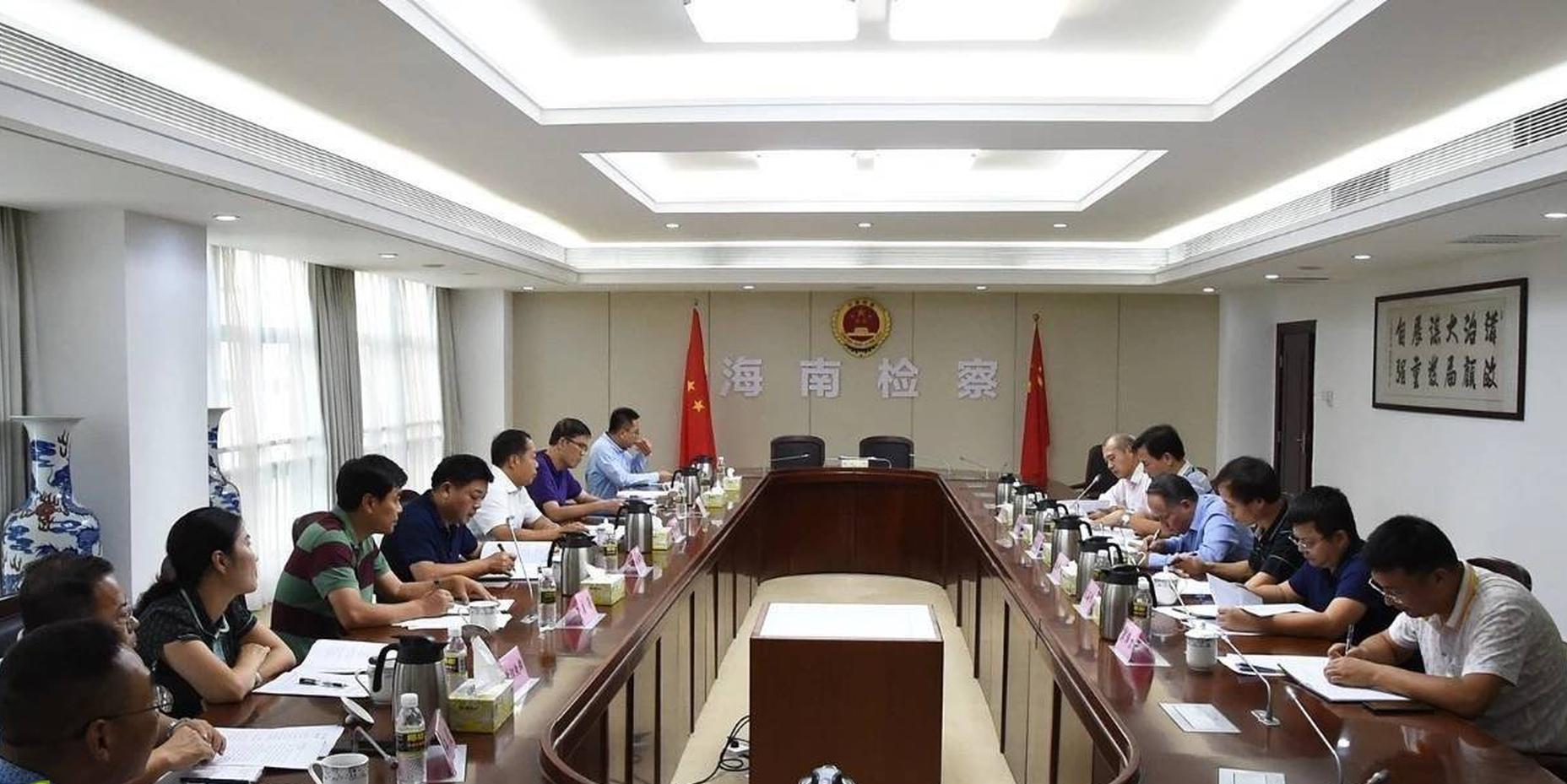 海南三部门召开联席会议:保持对食品药品违法行为的严打高压