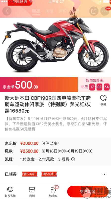 http://www.110tao.com/dianshangB2B/43451.html