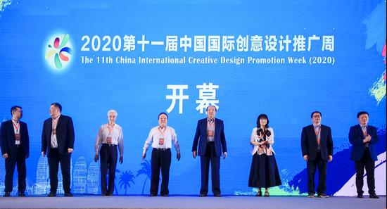 第十一届中国国际创意设计推广周三亚开幕