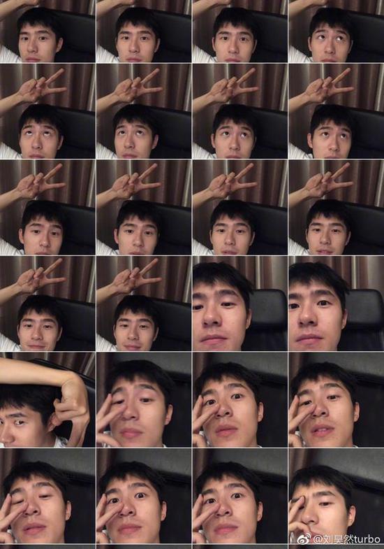 刘昊然21岁第一天晒24张自拍 自称依旧拍的不满意