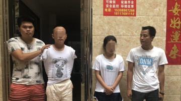 男子网络招嫖被下套 三亚警方:洁身自好